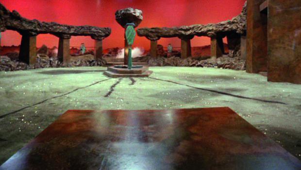 Vulkanische Arena